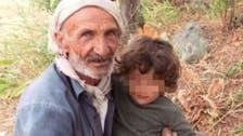 بعد 20 يوماً بالعناية.. وفاة كردي ألقاه جنود أتراك من مروحية