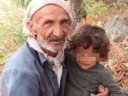 تركيا.. وفاة كردي ألقاه جنود من مروحية بعد 20 يوماً بالعناية