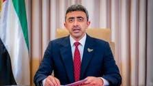 امارات نے یو این سلامتی کونسل کی غیرمستقل رکنیت کے لیے امیدوار بننے کا اعلان کر دیا