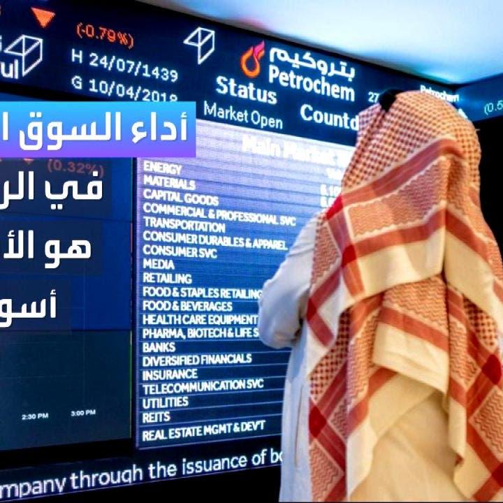 هذا أداء سوق السعودية وبورصات الخليج في الربع الثالث.. وتاسي الأفضل في 16 عام