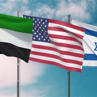 استراتيجية مشتركة للطاقة تحت مظلة الإمارات وأميركا وإسرائيل