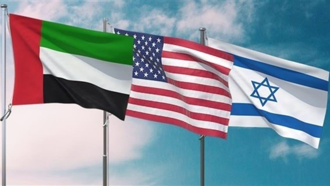 الإمارات أميركا إسرائيل