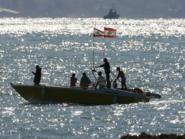 لبنان يعلن عن مفاوضات مقبلة مع إسرائيل حول ترسيم الحدود