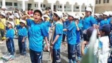 اقوام متحدہ نے حوثیوں کے بچوں کو جنگ میں جھونکنے کے ہتھکنڈے کا پردہ چاک کر دیا