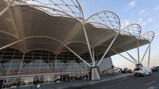 عراق کے صوبہ کردستان کے ہوائی اڈے پر ڈرون حملہ