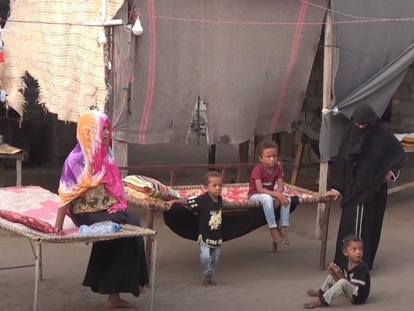 شاهد مأساة عائلة يمنية قتل الحوثيون 3 من رجالها