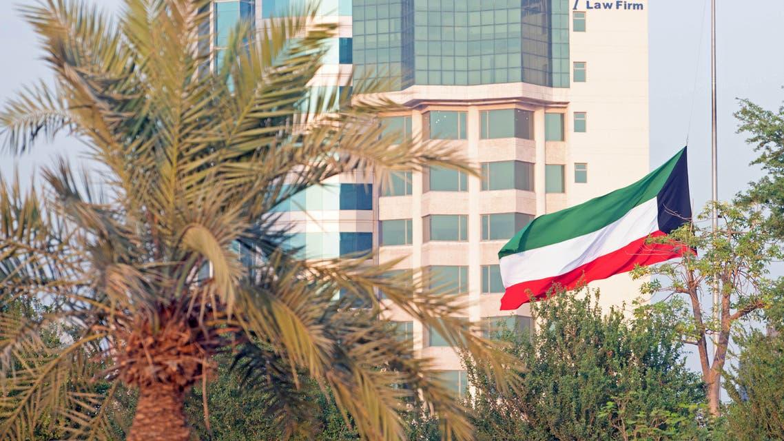 الكويت اقتصاد مناسبة