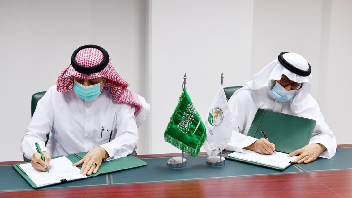 Saudi Arabia's KSrelief signs agreement to fight blindness in eight countries (Via @KSrelief_EN on Twitter)