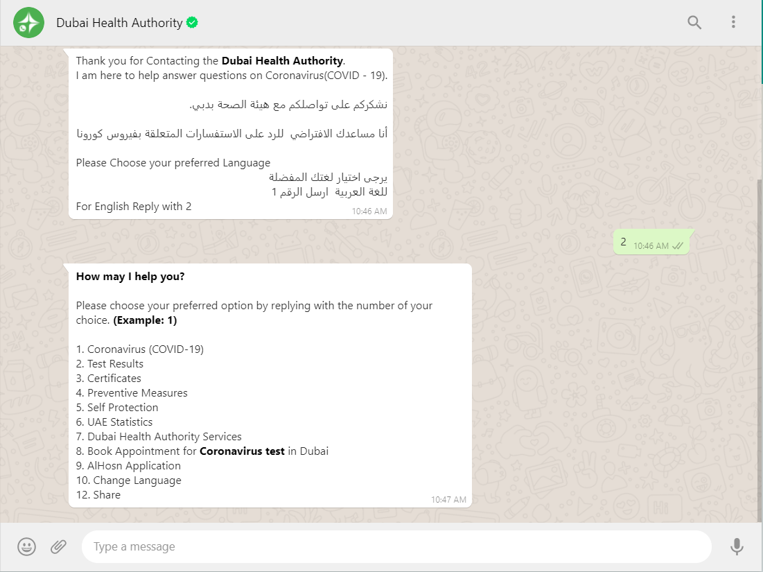 The Dubai Health Authority application on WhatsApp. (Screengrab)