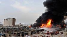 Beirut blasts: Lebanon calls on Interpol to arrest 2 Russians over ammonium nitrate