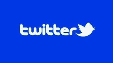 توییتر 130حساب کاربری ایرانی را حذف کرد