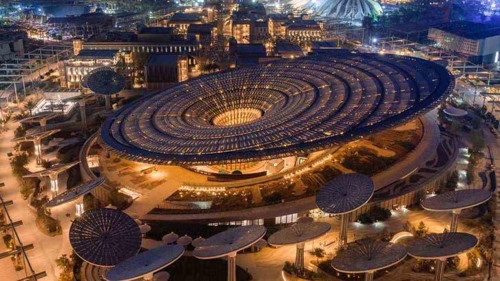 الإمارات تؤكد استعدادها لإقامة