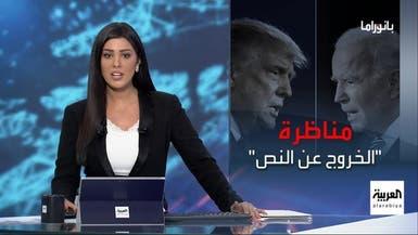 بانوراما | مناظرة الخروج عن النص .. إيران وخلاياها بالمنطقة