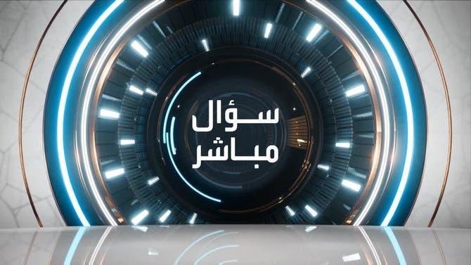 سؤال مباشر   الصحافي عبدالله بجاد العتيبي