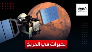 الفرضية تعود.. اكتشاف حياة على المريخ