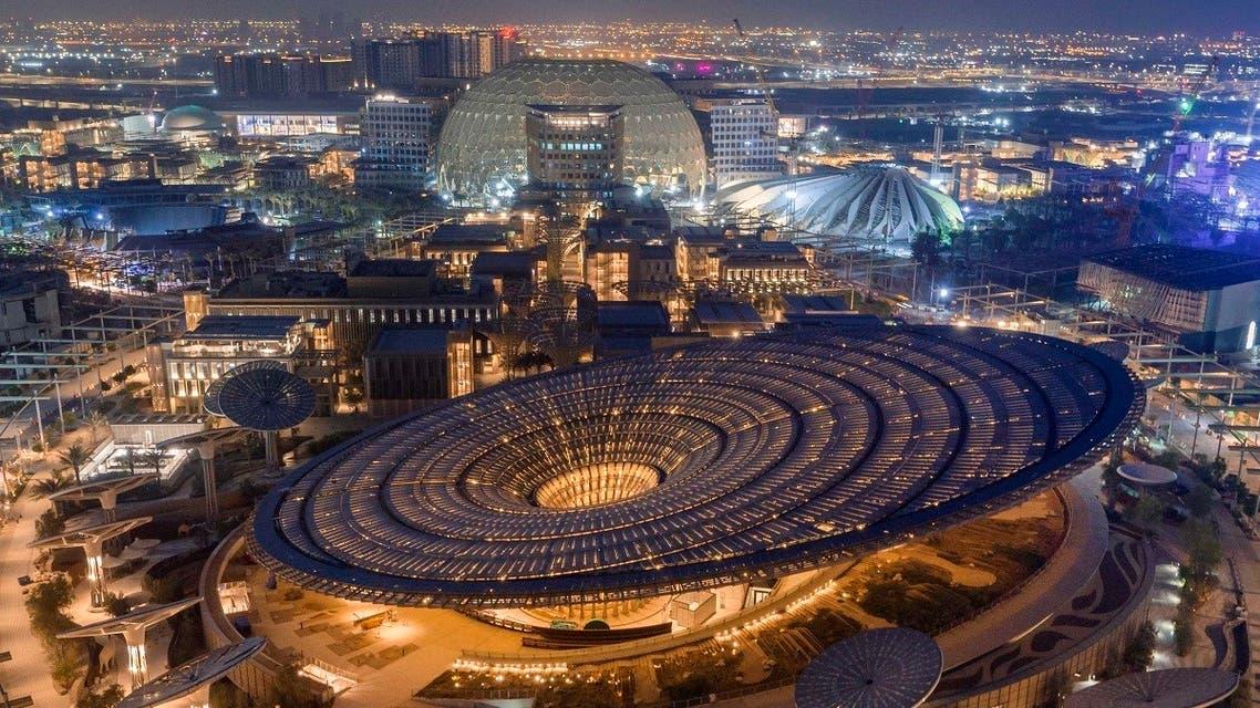 Expo 2020 Dubai district. (Supplied)