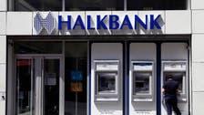 محكمة أميركية تثبت إدانة بنك خلق التركي لمساعدته إيران