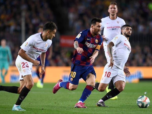 برشلونة يستضيف إشبيلية.. وأتلتيكو يواجه فياريال في الجولة الخامسة