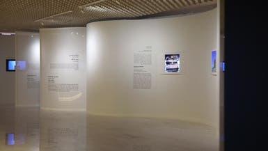 معهد مسك للفنون يطلق أول معرض للتصوير والفن الرقمي