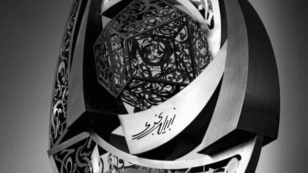 صنع منحوتات بالحروف العربية.. فنان سعودي يروي قصته