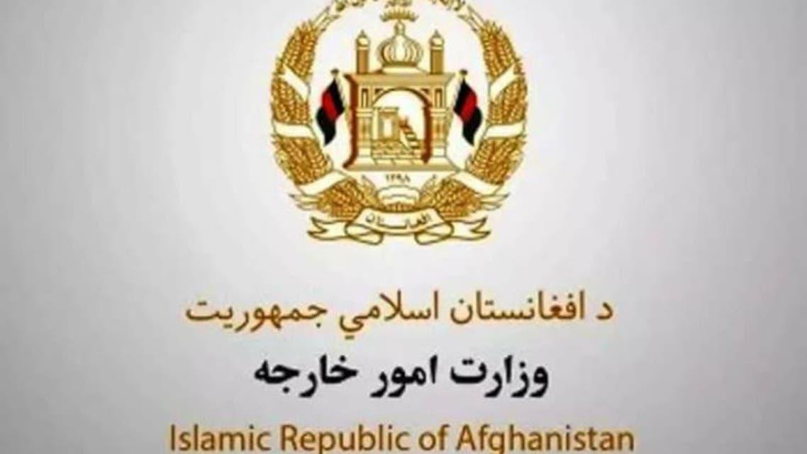 وزارت-امور-خارجه