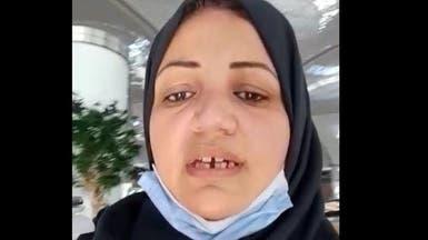 """""""قد تسلم لإيران"""".. لاجئة أهوازية: مطار اسطنبول يمنع سفري"""