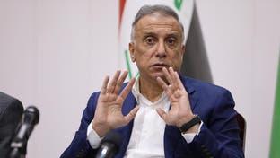 الكاظمي: هناك من يحاول زراعة اليأس بنفوس العراقيين لغايات معينة