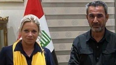 بعد لقاء مع قائد بميليشيا عراقية.. الأمم المتحدة تبرر