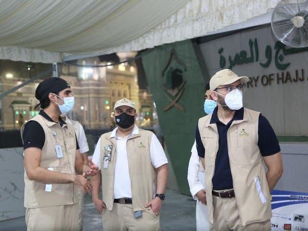 الصحة السعودية تتابع الوضع الصحي للمعتمرين