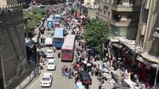 التضخم يقفز لـ6.3% في مصر.. هل يتوقف عند هذا الحد؟