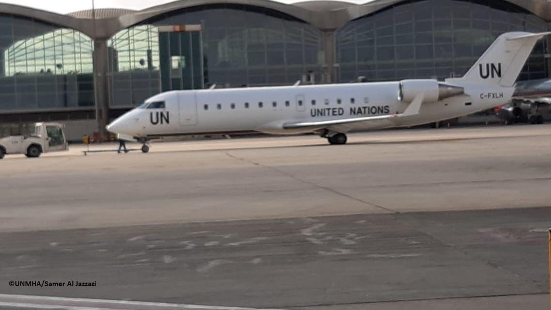 A UN flight carrying civilian Yemenis lands in Sanaa, Yemen. (UNMHA/Samer Al Jazzazi/@OSE_Yemen)