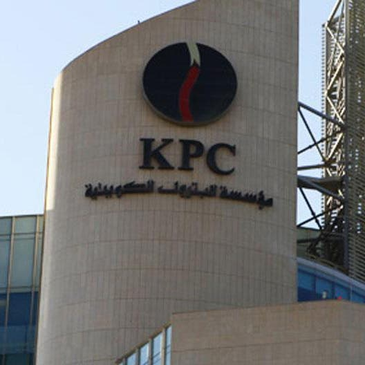 مصادر: الكويت تعتزم تقليص إمداد النفط لبعض المشترين الآسيويين