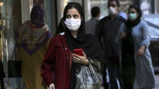 Coronavirus: Iran reports record daily increase of 5,039 new COVID-19 cases
