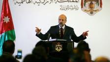 پارلیمنٹ تحلیل کیے جانے کے بعد اردنی حکومت بھی سبکدوش