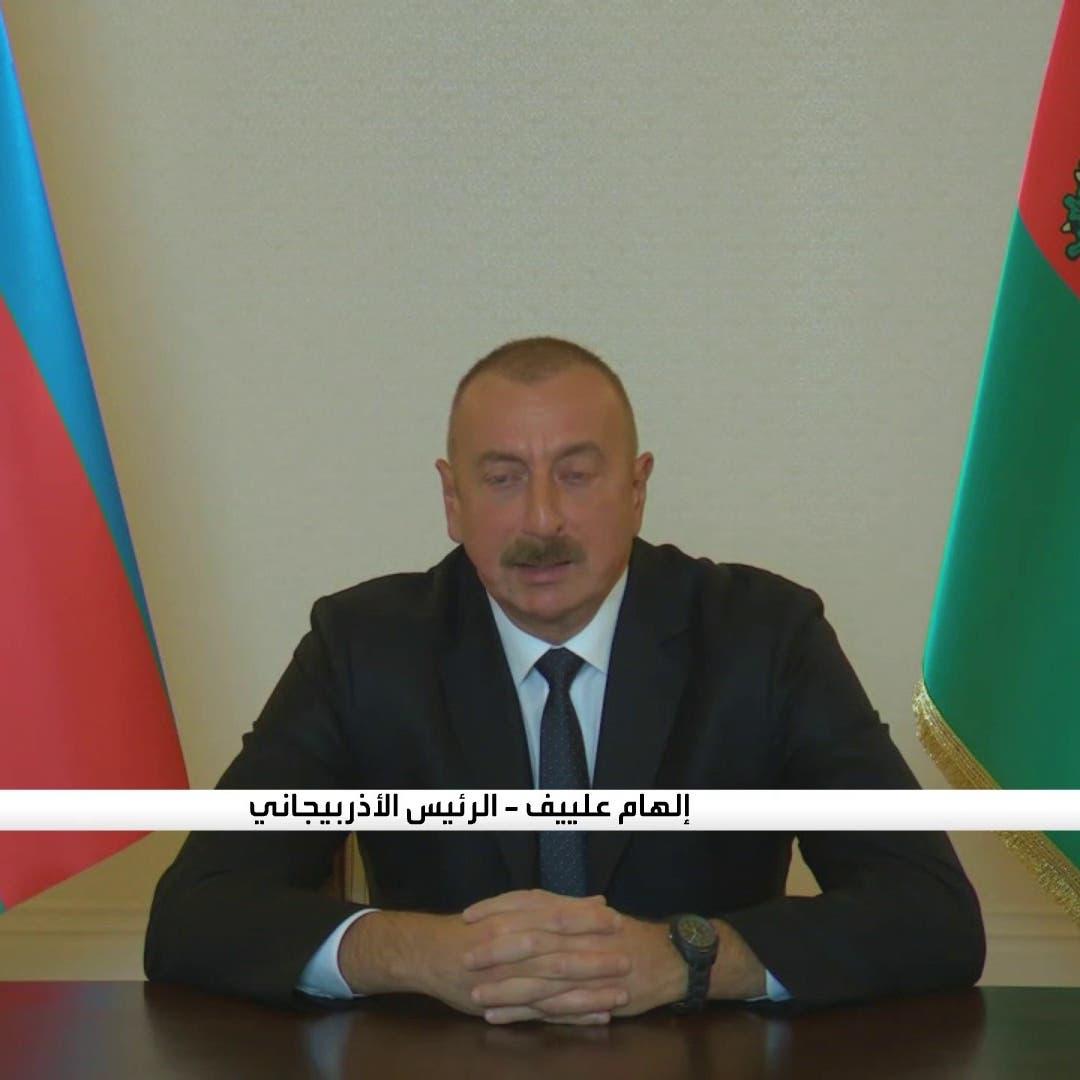 رئيس أذربيجان للعربية: الحوار هو الحل.. ولا يوجد مرتزقة لدينا