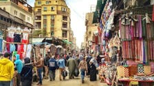 التضخم بالمدن المصرية يرتفع لـ4.5%