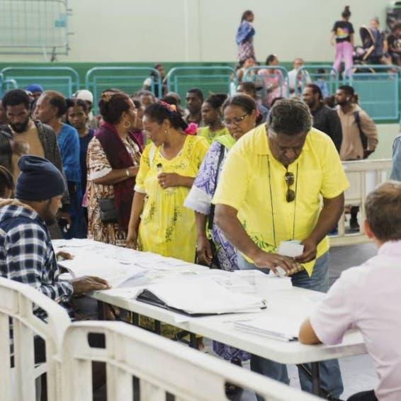 فرنسا: سكان أرخبيل كاليدونيا الجديدة صوتوا ضد الاستقلال