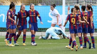 """هزيمة """"مذلّة"""" لسيدات ريال مدريد أمام برشلونة"""