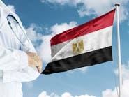 مصر..عقوبات لمصابي كورونا المخالطين للأصحاء