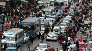 """رغم أزمة """"كورونا"""".. مصر تعلن تحسن 3 مؤشرات اقتصادية"""