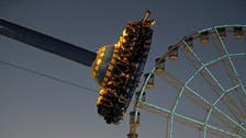 Coronavirus: Iraqis flock to Baghdad's largest amusement park after months of closure
