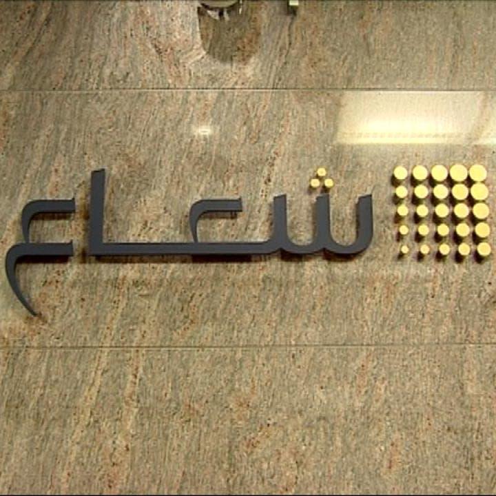 """شعاع للعربية: """"بيور هارفست"""" يمكنها تحويل الصكوك لأسهم بالشركة"""