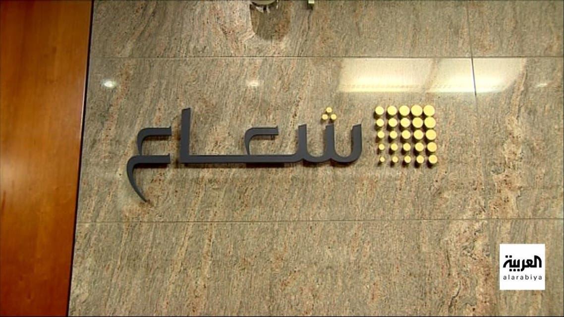 شعاع كابيتال تطلق 3 صناديق استثمارية في سوق أبوظبي العالمي
