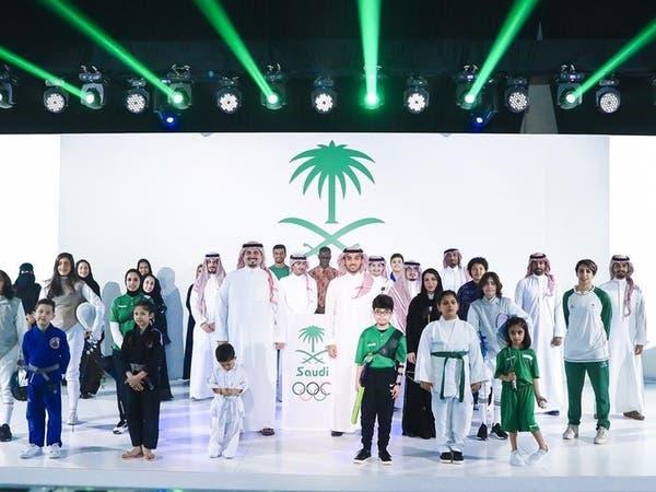 تدشين ملف استضافة الرياض لدورة الألعاب الآسيوية 2030