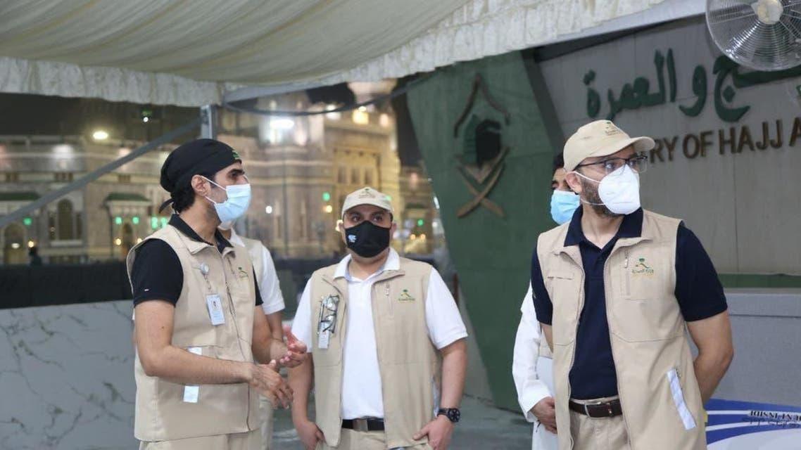 Ministry of Hajj and Umrah