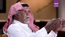 Full transcript: Prince Bandar bin Sultan's interview on Israel-Palestine conflict