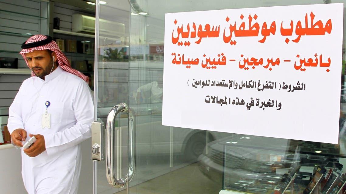 محال وظائف اتصالات في السعودية مناسبة