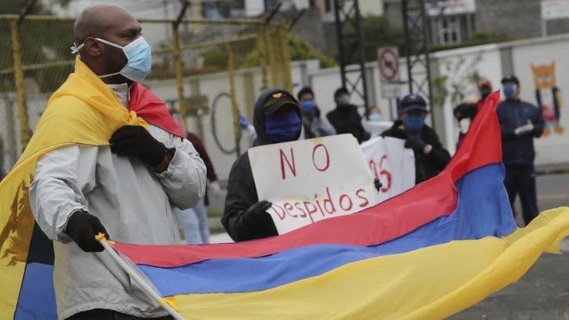اقتصاد الإكوادور