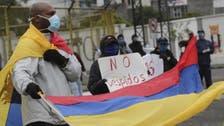 الإكوادور ستتلقى مساعدات دولية بأكثر من 7 مليارات دولار