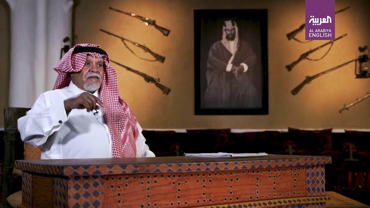 Saudi Arabia's Prince Bandar bin Sultan calls out Palestinian leaders over peace deal thumbnail